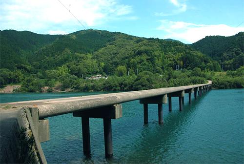Three village subsidence bridge