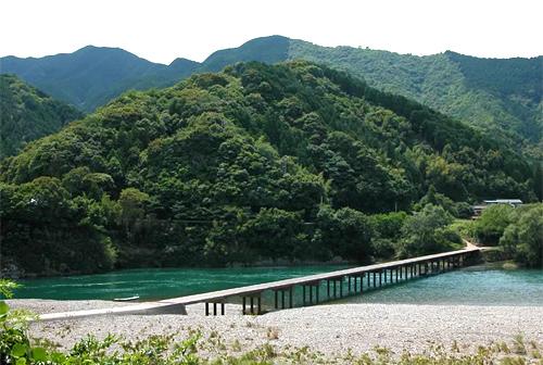 Katsuma subsidence bridge