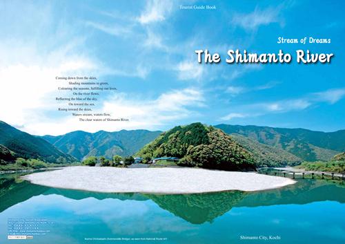 Tourist Guide Book