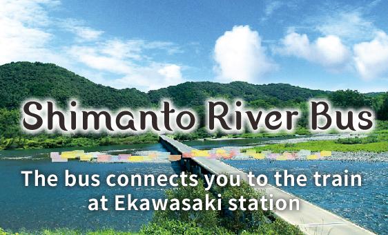 Shimanto River bus