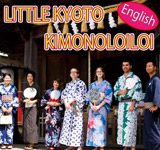 LITTLEKYOTO KIMONOLOILOI~English~