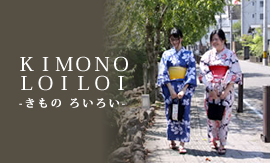 KIMONO LOILOI-きものろいろい-