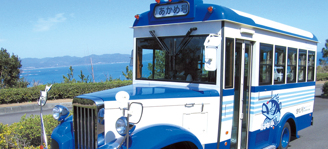 MY play bus Shimanto tour river bus service