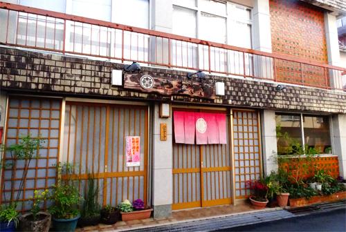 山崎料理店