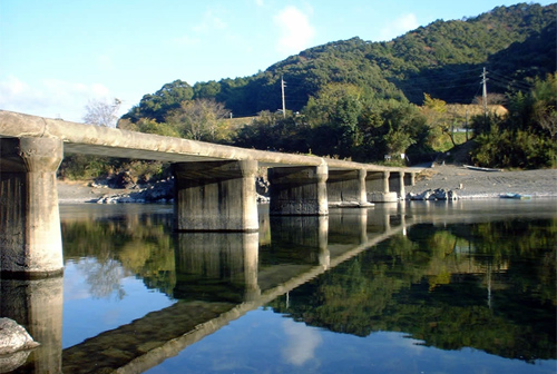 Nagaoi subsidence bridge
